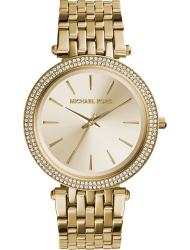 Наручные часы Michael Kors MK3191