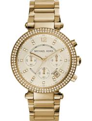 Наручные часы Michael Kors MK5354