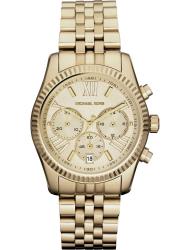 Наручные часы Michael Kors MK5556