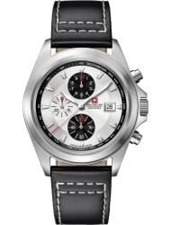 Наручные часы Swiss Military Hanowa 06-4202.1.04.001