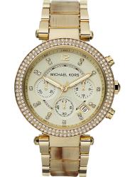 Наручные часы Michael Kors MK5632