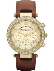 Наручные часы Michael Kors MK2249