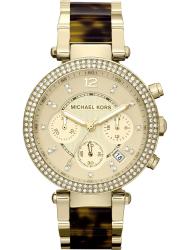 Наручные часы Michael Kors MK5688