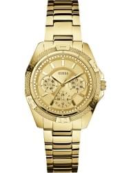Наручные часы Guess W0235L5