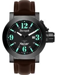 Наручные часы Нестеров H0957A32-15B
