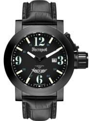 Наручные часы Нестеров H0957A32-05EB