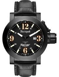 Наручные часы Нестеров H0957A32-05EJ