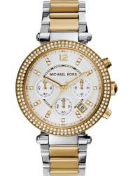 Наручные часы Michael Kors MK5626