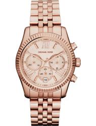 Наручные часы Michael Kors MK5569