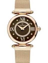 Наручные часы Claude Bernard 20500-37RBRPR1