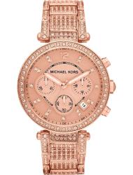 Наручные часы Michael Kors MK5663