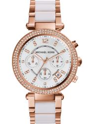 Наручные часы Michael Kors MK5774