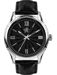 Наручные часы РФС P940301-17B