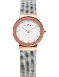 Наручные часы Skagen 358SRSC