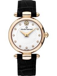 Наручные часы Claude Bernard 20501-37RAPR2