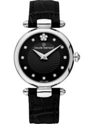 Наручные часы Claude Bernard 20501-3NPN2