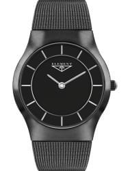 Наручные часы 33 ELEMENT 331323