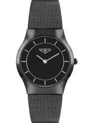 Наручные часы 33 ELEMENT 331319