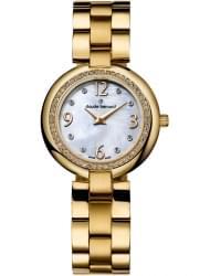 Наручные часы Claude Bernard 20082-37JNAP