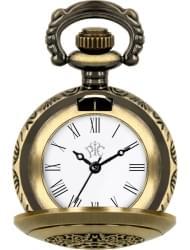 Карманные часы РФС P1000352