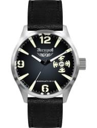 Наручные часы Нестеров H098702-05E