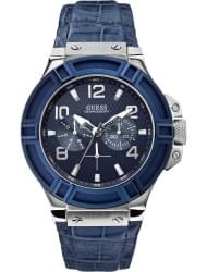 Наручные часы Guess W0040G7