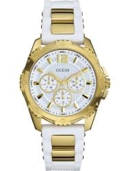 Наручные часы Guess W0325L2