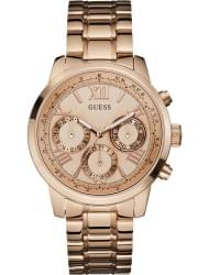 Наручные часы Guess W0330L2