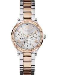 Наручные часы Guess W0331L3