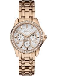 Наручные часы Guess W0403L3