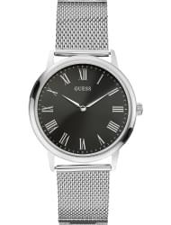 Наручные часы Guess W0406G1