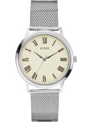 Наручные часы Guess W0406G2