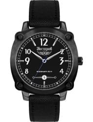 Наручные часы Нестеров H098832-175E