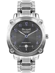 Наручные часы Нестеров H098802-75G
