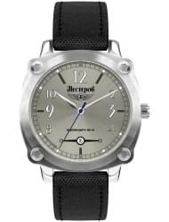 Наручные часы Нестеров H098802-175G