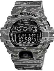 Наручные часы Casio GD-X6900CM-8E
