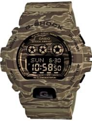 Наручные часы Casio GD-X6900CM-5E