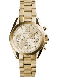 Наручные часы Michael Kors MK5798