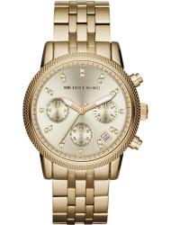 Наручные часы Michael Kors MK5676