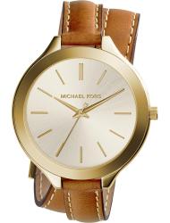Наручные часы Michael Kors MK2256