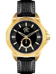 Наручные часы РФС P870211-13B