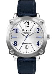 Наручные часы Нестеров H098802-175SA
