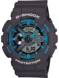 Наручные часы Casio GA-110TS-8A2