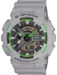 Наручные часы Casio GA-110TS-8A3