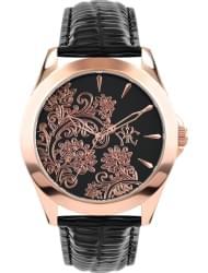Наручные часы РФС P035221-13B