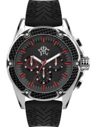 Наручные часы РФС P980701-123B
