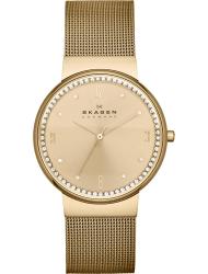 Наручные часы Skagen SKW2129