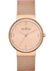 Наручные часы Skagen SKW2130