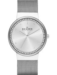 Наручные часы Skagen SKW2152