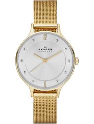Наручные часы Skagen SKW2150